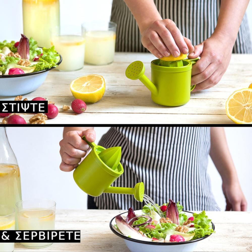 Λεμονοστίφτης-ποτιστήρι 250 ml