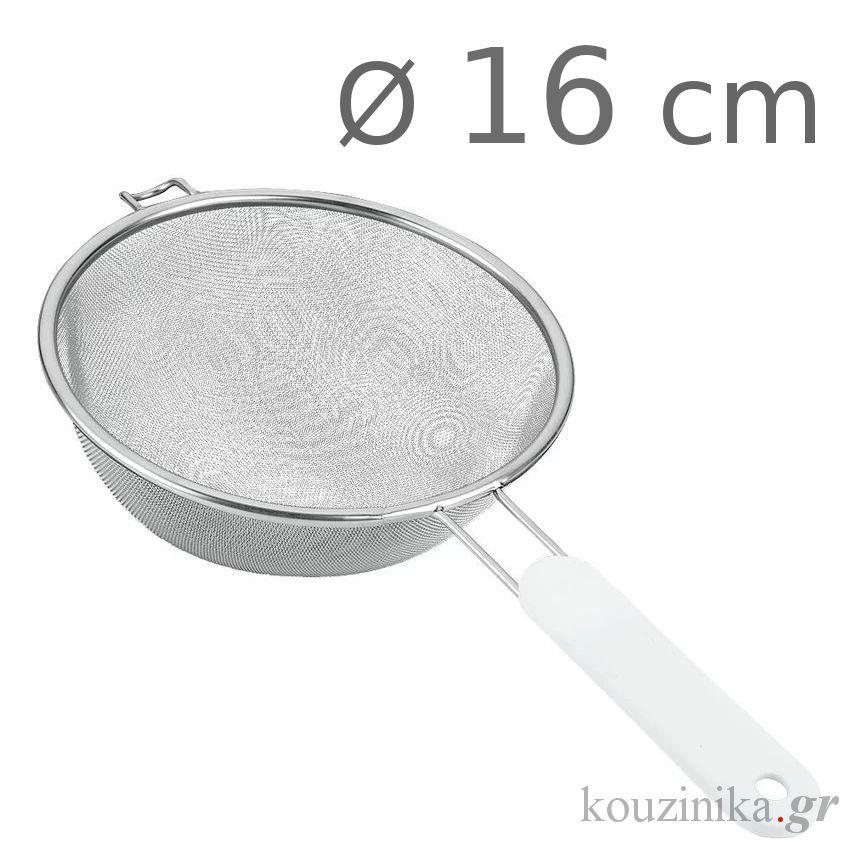 Σουρωτήρι ανοξείδωτο ψιλή σίτα Metaltex 16 εκ.