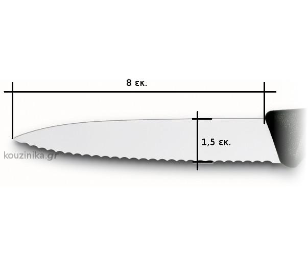 Μαχαίρι Victorinox πριονωτό 8 εκ. μαύρη λαβή