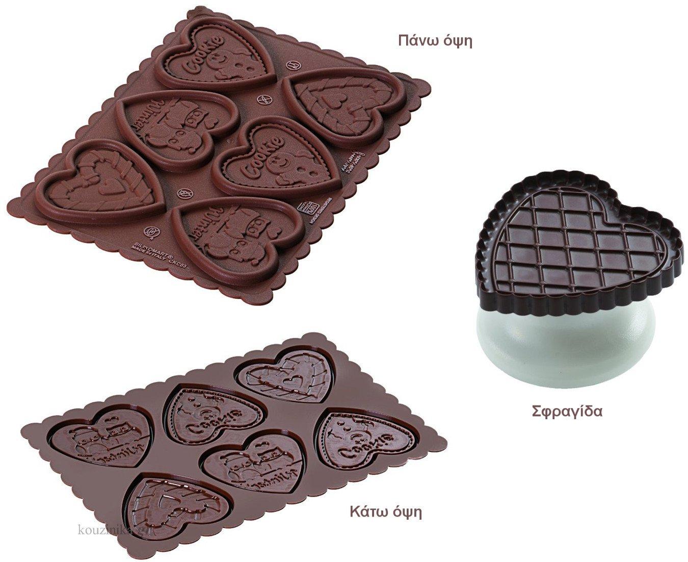 Κιτ για μπισκότα Cookie Choc Hearts