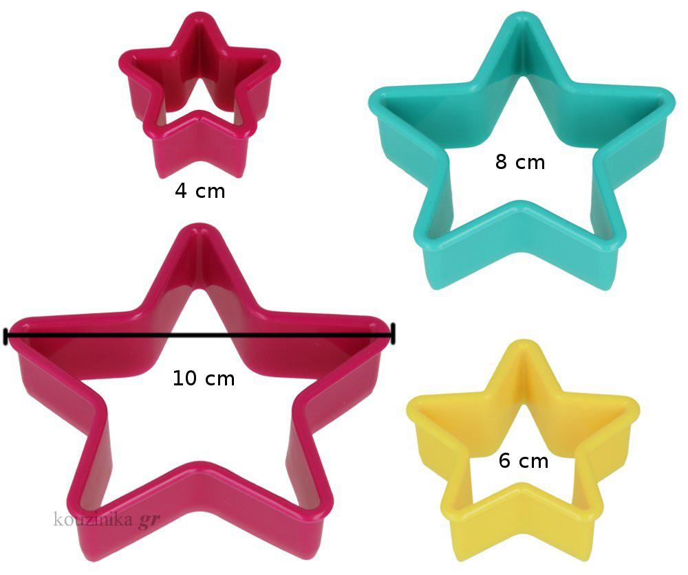 Κουπάτ πλαστικά αστέρι σετ 4 τεμ.