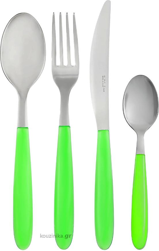 Vero Green