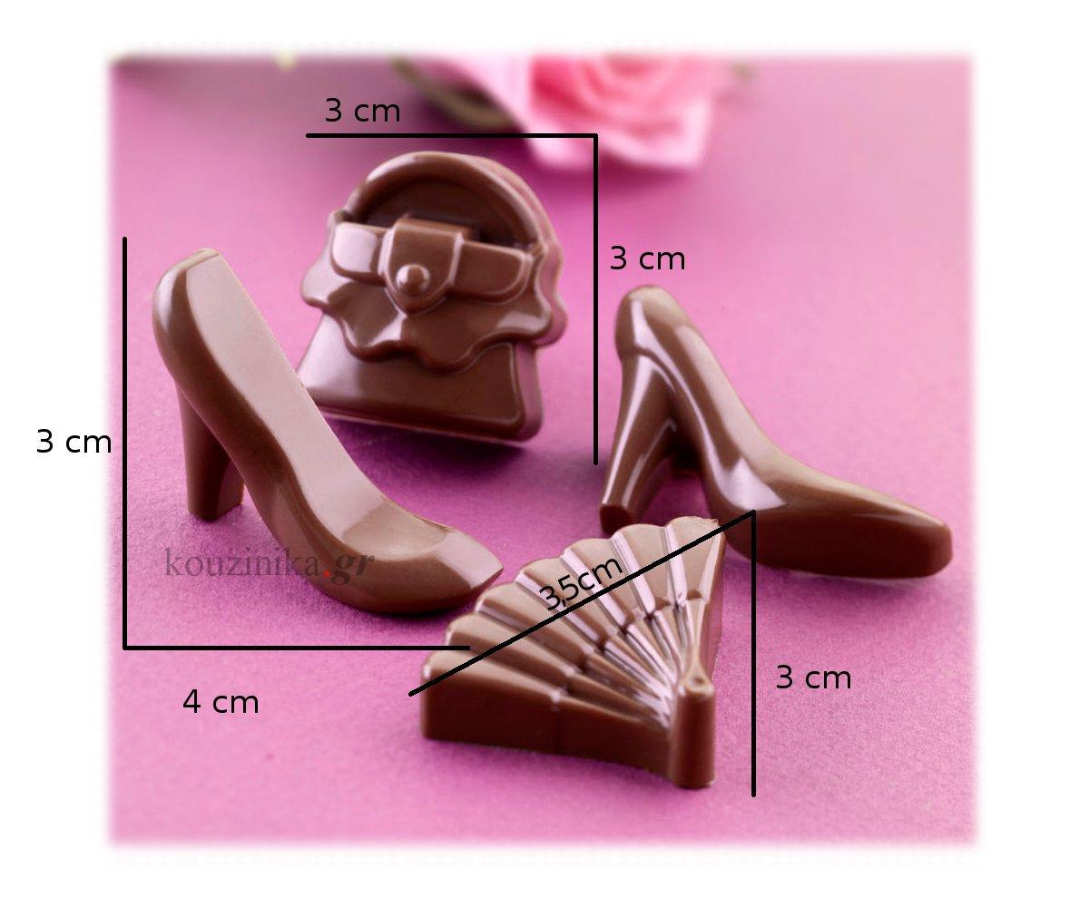 Φόρμα σιλικόνης για σοκολατάκια Fashion SCG 14