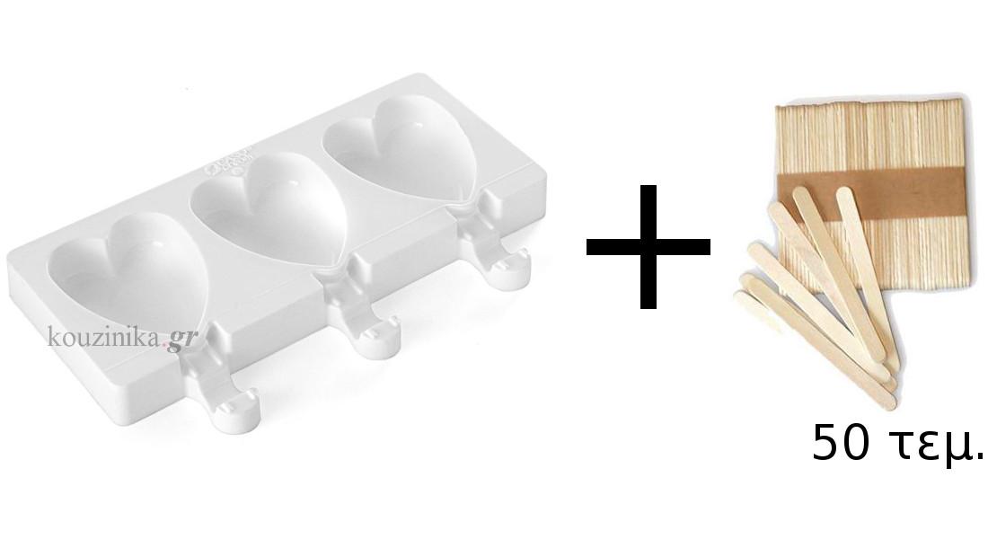 Φόρμα σιλικόνης για παγωτό ξυλάκι Silikomart Mini Heart GEL03M