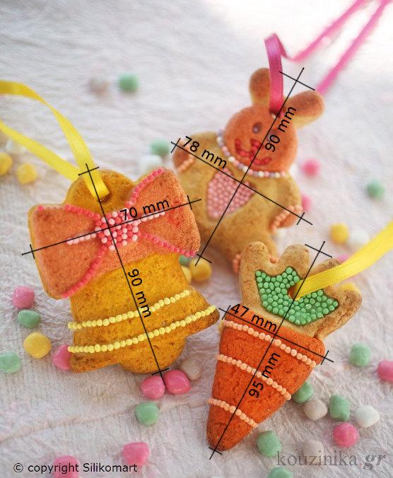 Φόρμα σιλικόνης My Easter Cookies Silikomart