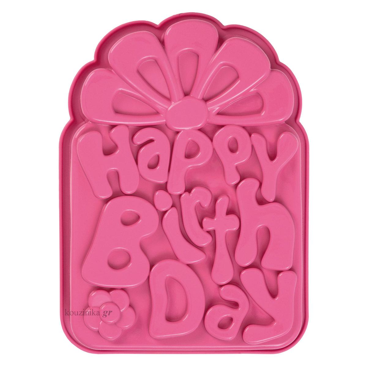 Φόρμα σιλικόνης Pavonidea Happy Birthday FRT 161