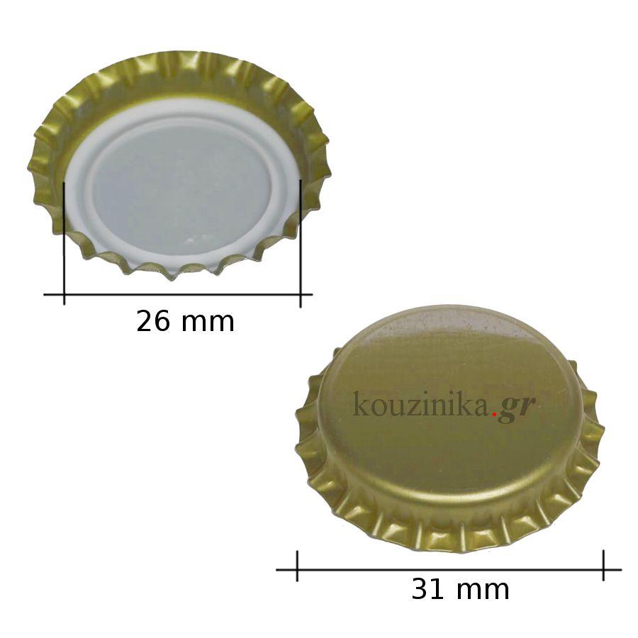 Καπάκια μπουκαλιών μεταλλικά crown caps 100 τεμ