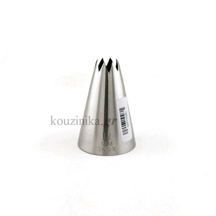 Μύτη κορνέ ανοξείδωτη αστέρι 12 mm