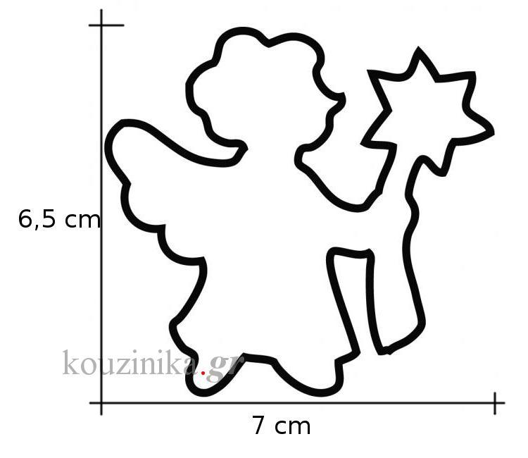 Κουπάτ μεταλλικό άγγελος με αστέρι 475
