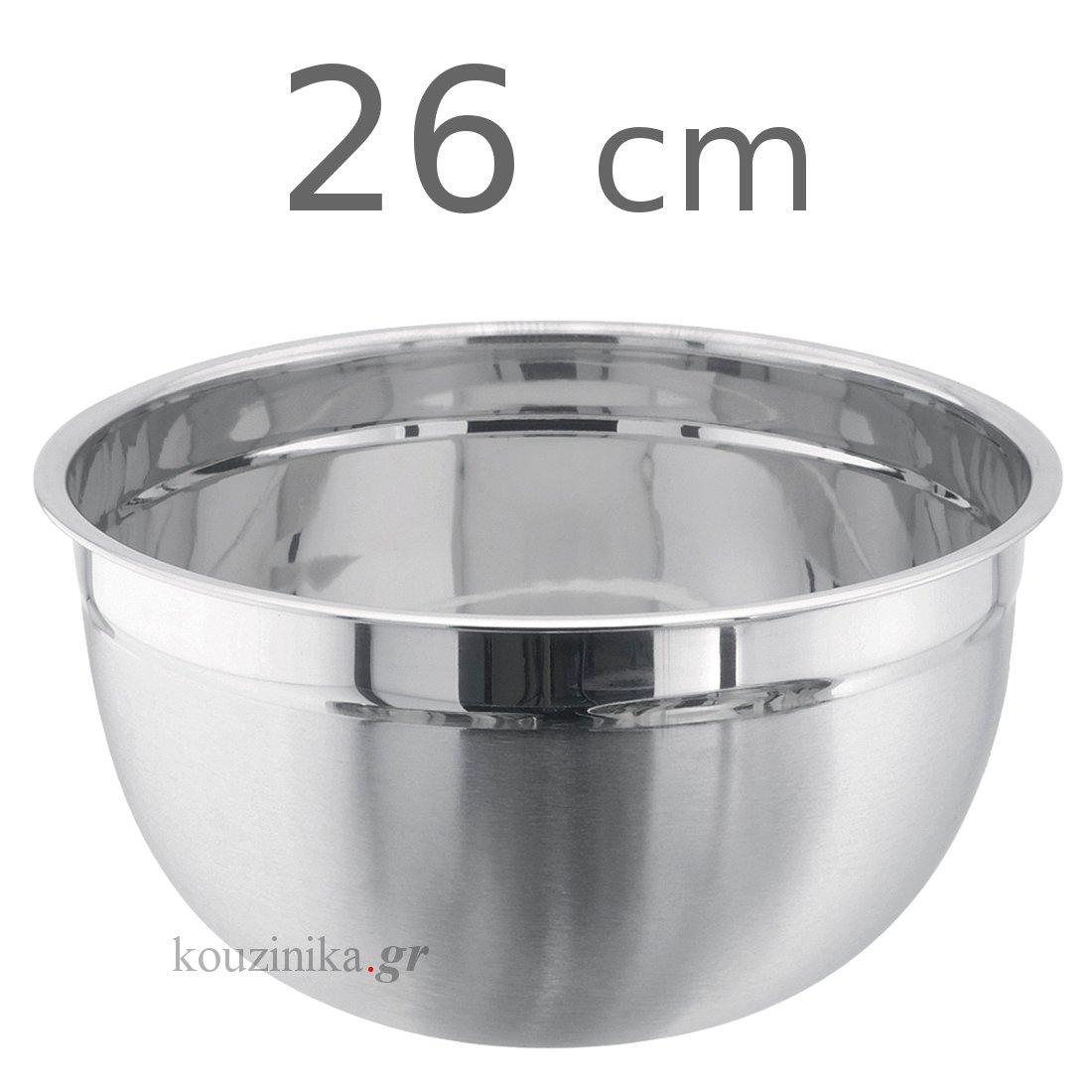 Μπωλ ανοξείδωτο βαθύ σατινέ 26 cm