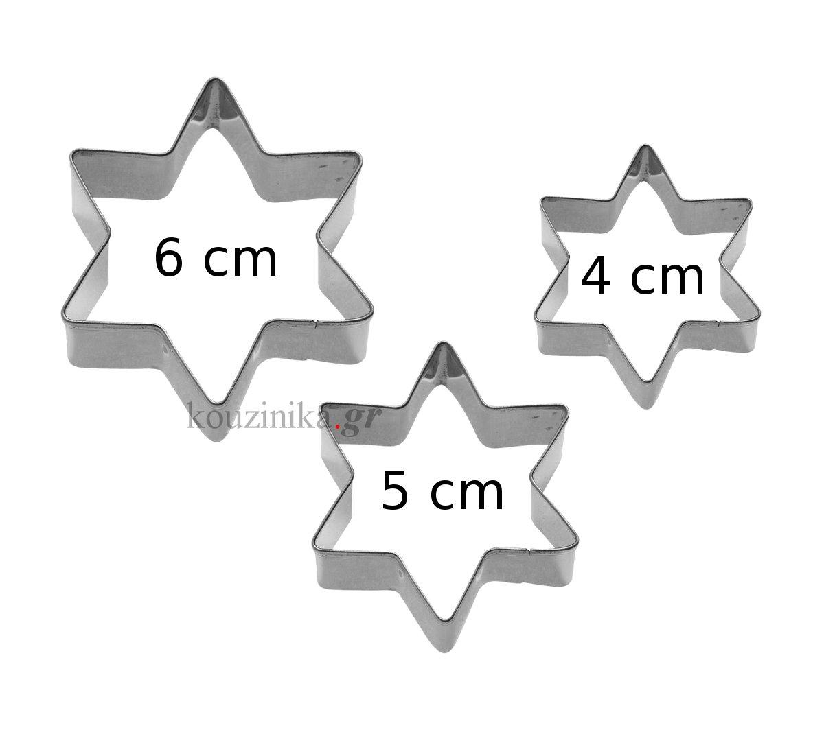 Σετ 3 ανοξείδωτα κουπάτ αστέρι 4-5-6 cm