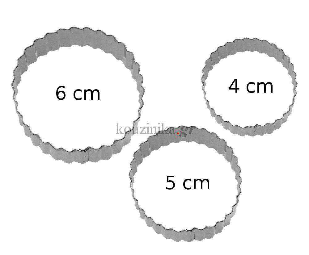 Σετ 3 κουπάτ στρογγυλά κυματιστά 4-5-6 cm