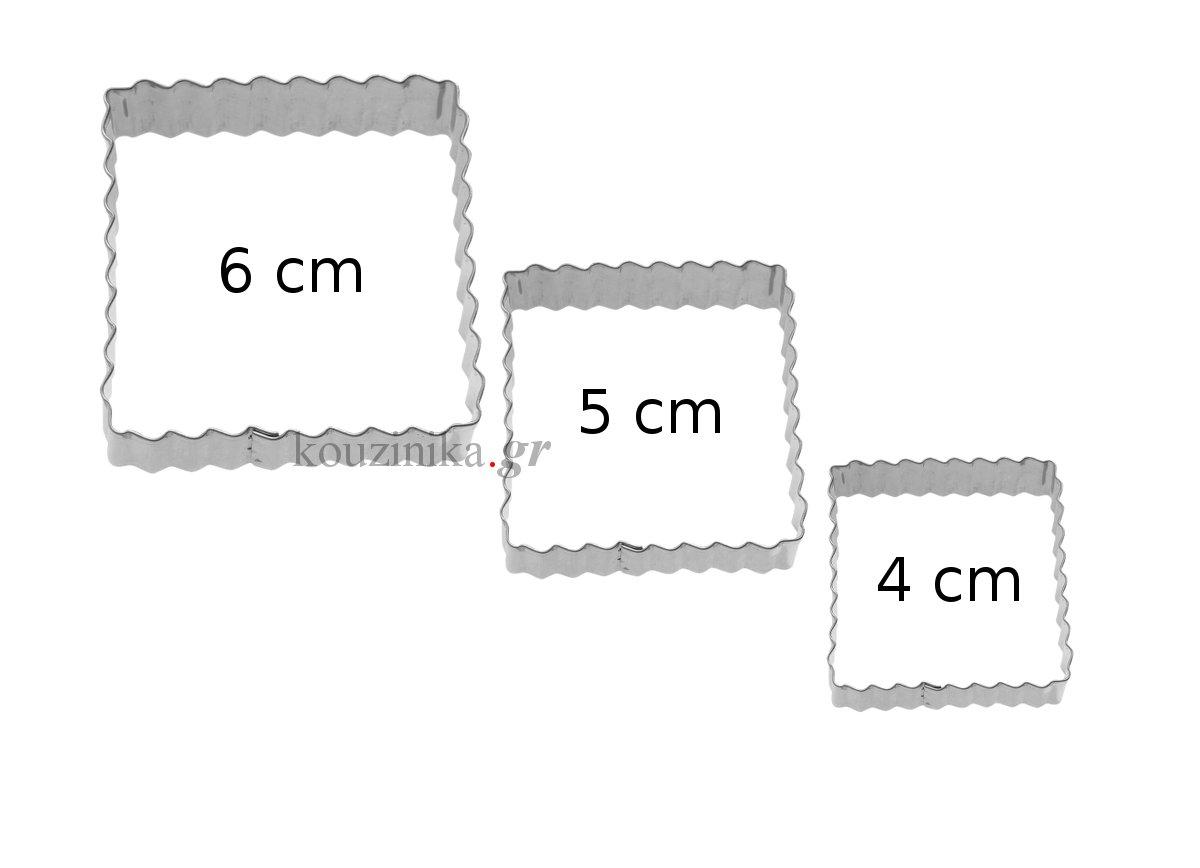 Σετ 3 κουπάτ τετράγωνα κυματιστά 4-5-6 cm
