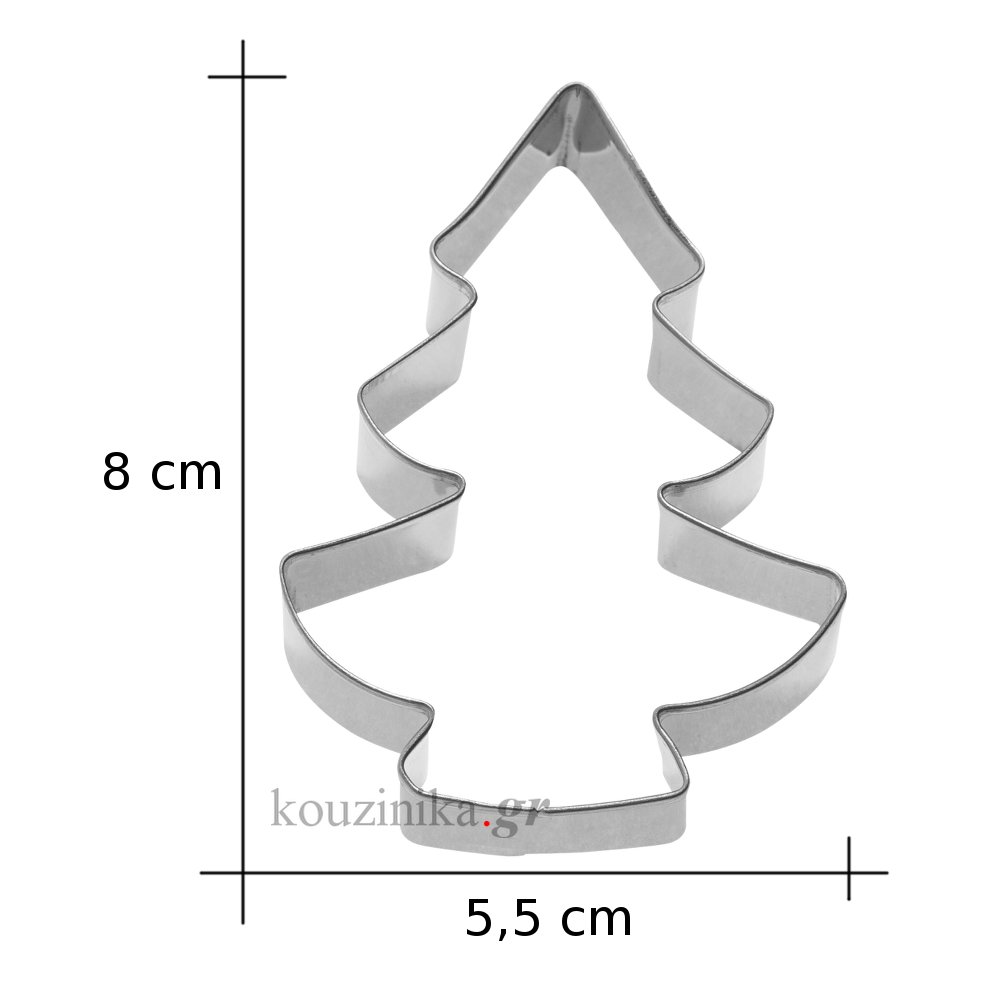 Κουπάτ ανοξείδωτο χριστουγεννιάτικο δέντρο