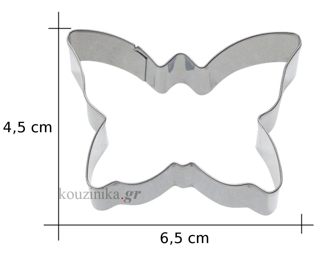 Κουπάτ ανοξείδωτο πεταλούδα