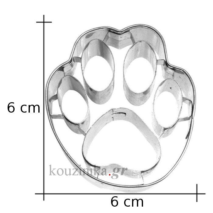 Κουπάτ ανοξείδωτο πατούσα σκύλου 2D