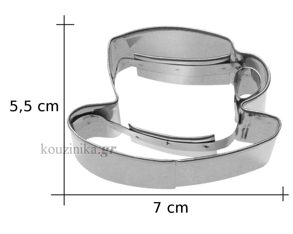 Κουπάτ ανοξείδωτο φλυτζάνι 2D