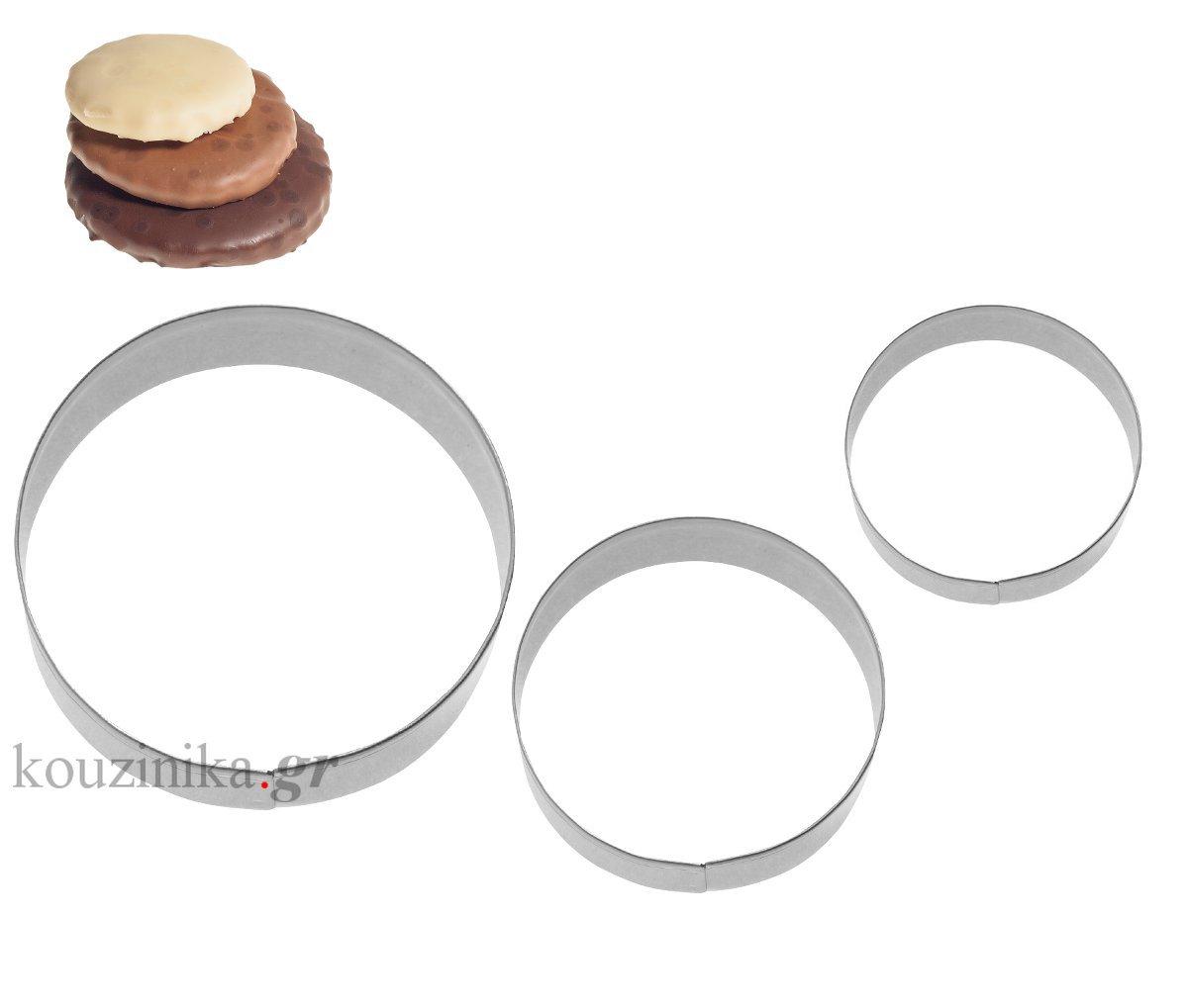 Σετ 3 ανοξείδωτα κουπάτ στρογγυλά 4-5-6 cm