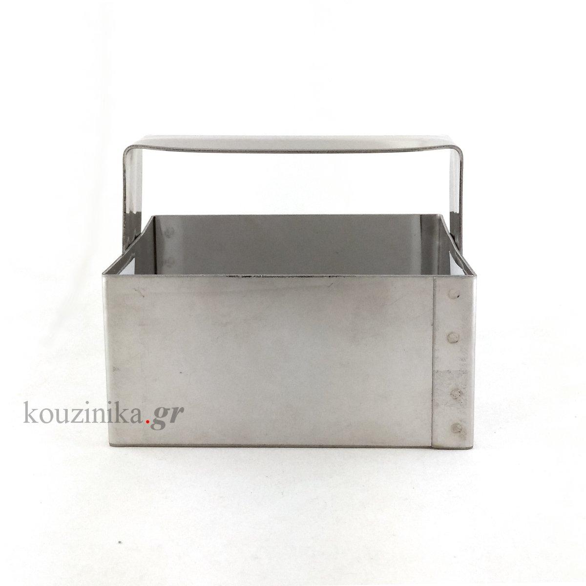 Στεφάνι ανοξείδωτο τετράγωνο με λαβή 10x10 cm