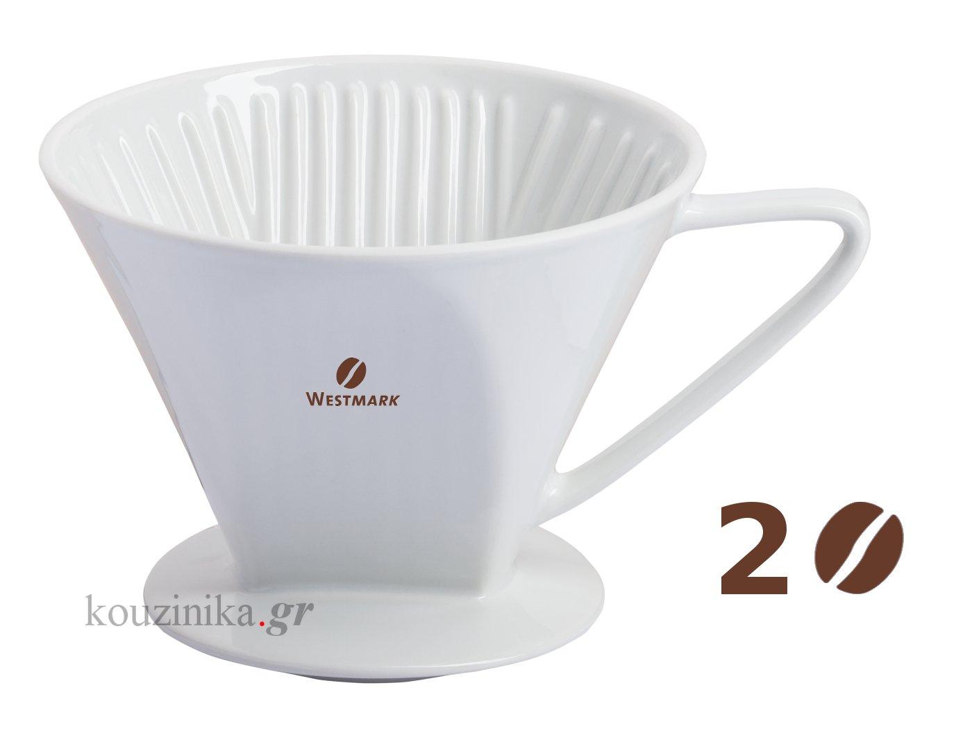 Φίλτρο καφέ πορσελάνη Brasilia για 2 καφέδες