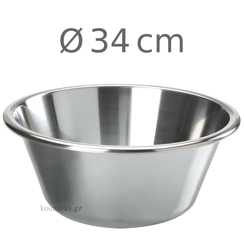 Μπωλ κωνικό Inox 18/10 Φ 34cm-8L