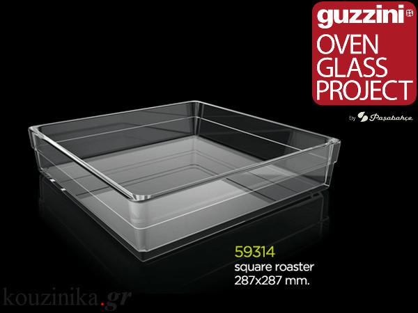 Guzzini ταψί γυάλινο τετράγωνο 287 x 287 mm