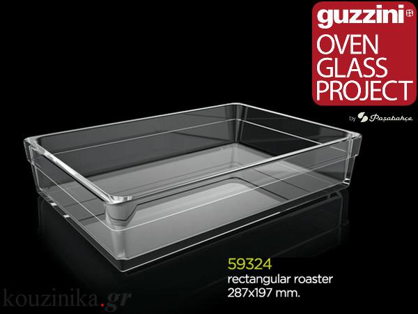 Guzzini ταψί γυάλινο ορθογώνιο 287 x 197 mm