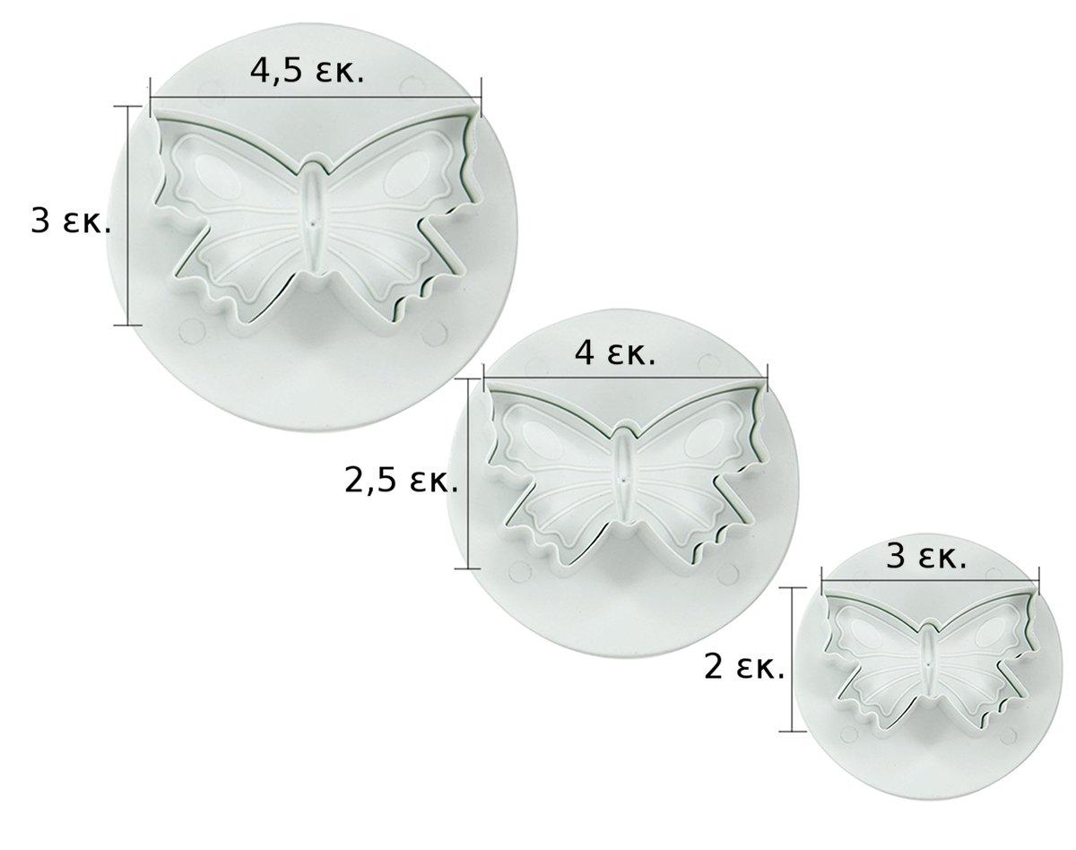 Σετ 3 κουπ πατ με έμβολο σχέδιο πεταλούδα