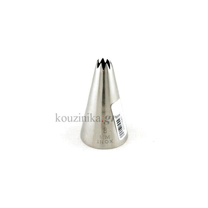 Μύτη κορνέ ανοξείδωτη αστέρι 8 mm