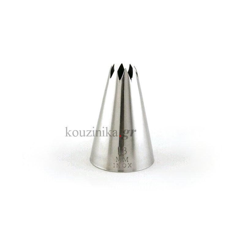 Μύτη κορνέ ανοξείδωτη αστέρι 13 mm