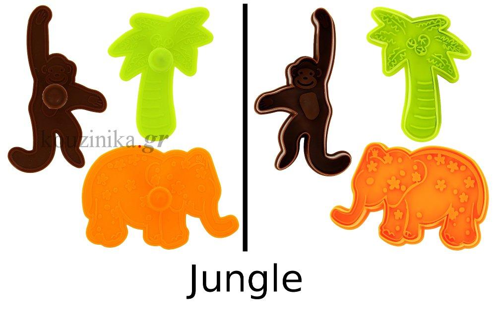 Κουπάτ για μπισκότα σετ 3 σχέδια - Jungle