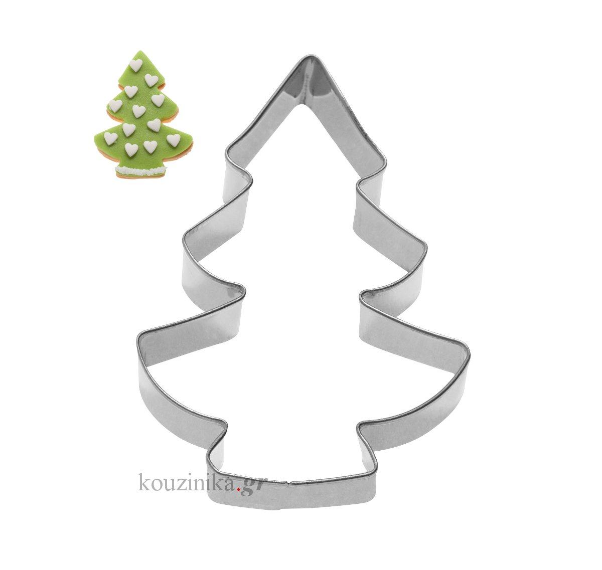 Κουπάτ ανοξείδωτο χριστουγεννιάτικο δέντρο μικρό