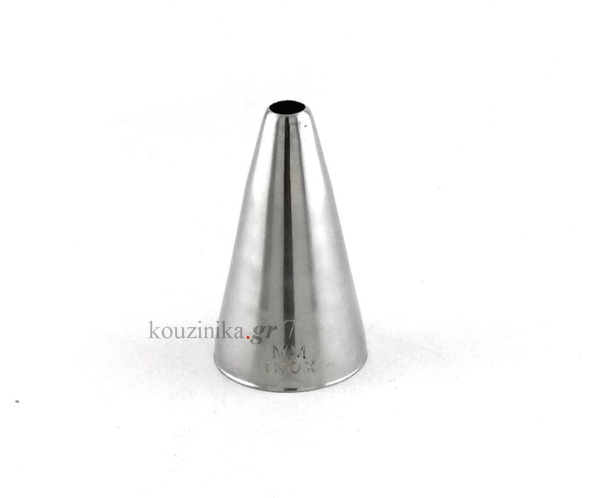 Μύτη κορνέ ανοξείδωτη ίσια 7 mm
