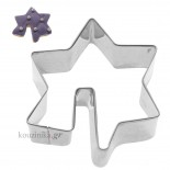 Κουπάτ φλυτζανιού ανοξείδωτο αστέρι 5 cm